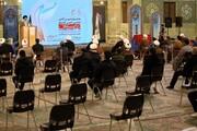 تصاویر/ جشنواره بینالمللی علمی، ادبی، هنری اعتکاف
