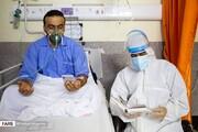 آقاجانم امام رضا کمک کن در این امتحانِ بیماری سربلند بشیم...