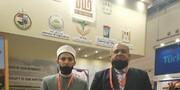 افتتاح ۵ دفتر صدور گواهینامه حلال مصری در ۵ کشور