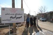 تصاویر/ حضور طلاب فارس با کنار مردم زلزله زده سی سخت