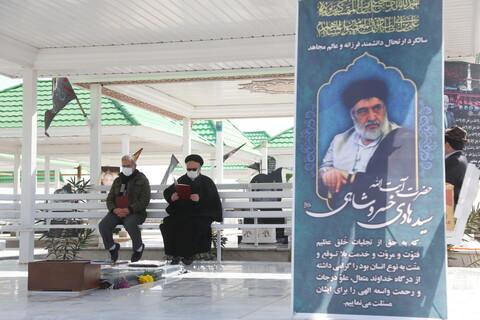 بزرگداشت مرحوم استاد سید هادی خسروشاهی