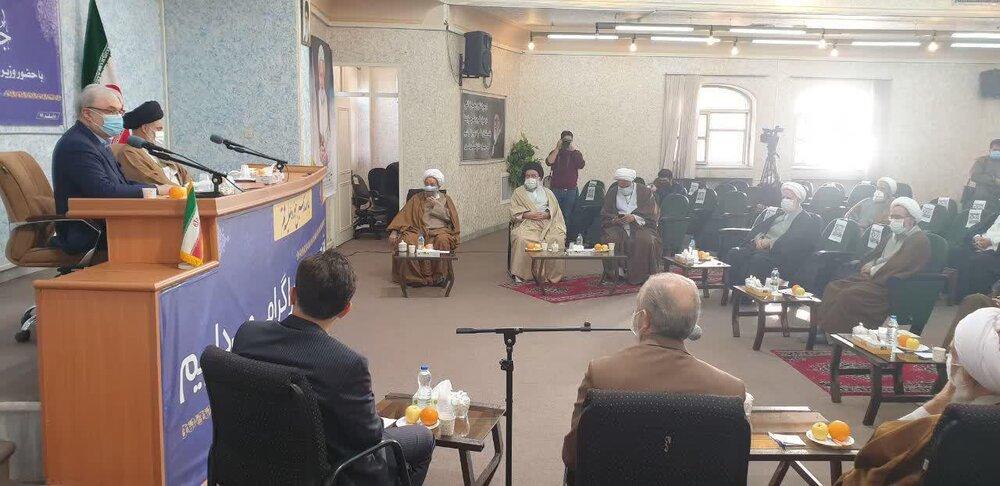 حضور وزیر بهداشت در جلسه جامعه مدرسین حوزه علمیه