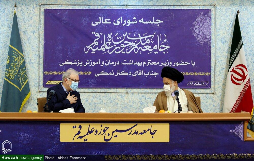 تصاویر/ جلسه شورای عالی جامعه مدرسین حوزه علمیه قم با حضور وزیر بهداشت