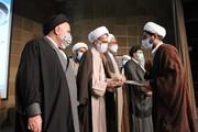 تصاویر | اختتامیه چهارمین جشنواره علامه حلی چهارمحال و بختیاری