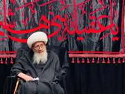 آیت اللہ العظمی وحید خراسانی کی موجودگی میں حضرت زینب کبری (س) کی عزاداری کا انعقاد