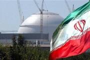 مروری بر فتوای قاطع امام خامنهای در منع تسلیحات هستهای