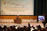 تصاویر آرشیوی از نخستین جشنواره توانمندیهای فرهنگی طلاب غیر ایرانی در اسفندماه ۱۳۸۴