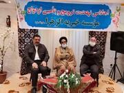 ۴ هزار مسجد طرح نهضت ملی تأمین و ترویج ازدواج در کشور را اجرا میکنند