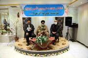 تصاویر/ نشست خبری نهضت تأمین و ترویج ازدواج