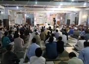 تصاویر/ جشن مولود کعبہؑ، جامعہ المنتظر لاہور میں تقریب کا انعقاد