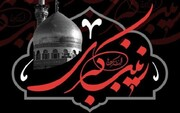 مهمترین عامل عزت و اقتدار حضرت زینب(س) توکل و اتصال به خداوند بود