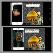 دانش آموزان یزدی با والدین شهید حججی به صورت مجازی دیدار کردند