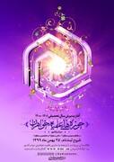 حوزه علمیه خواهران مازندران طلبه میپذیرد + جزئیات