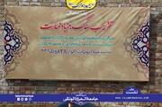 تصاویر/ لاہور میں تحریک بیداری امت مصطفیٰ کے زیر انتظام جامعہ عروت الوثقی میں جشن میلاد بوتراب کا انعقاد