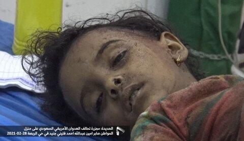العدوان السعودي يرتكب مجزرة جديدة في الحديدة