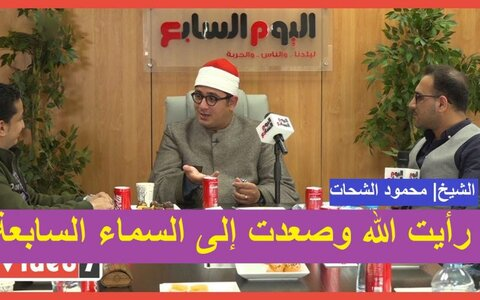 شیخ محمود شحات انور قاری برجسته مصری