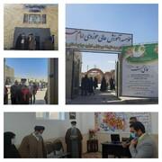 فرهنگسرای حکمت در موسسه آموزش عالی امام حسین(ع) یزد افتتاح شد