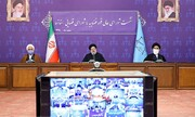 تصاویر/ نشست شورای عالی قوه قضائیه با شورای قضایی استانها