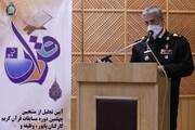 قرآن بزرگترین و محکم ترین سنگر در مقابل تهاجم فرهنگی دشمن است