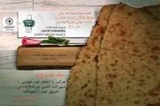 کمک مومنانه حوزه علمیه خواهران همدان به افراد نیازمند