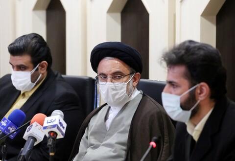 تصاویر/ نشست خبری سی و هفتمین مسابقات بین المللی قرآن کریم در تهران