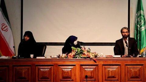 جلسه نقد کتاب نا در مشهد