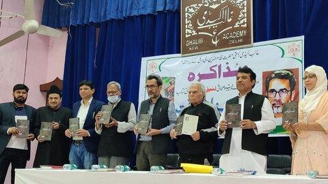 غالب اکیڈمی میں لئیق رضوی کی تصنیف 'ترقی پسند ادبی صحافت' پر مذاکرہ کا انعقاد