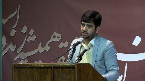 احمد شہریار