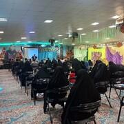 اردوی جهادی تبلیغی نرجسیون مدرسه علمیه حضرت نرجس(س) تربت جام