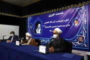 فیلم |  نشست خبری کنگره نکوداشت آیت الله العظمی حاج سید محمود حسینی شاهرودی