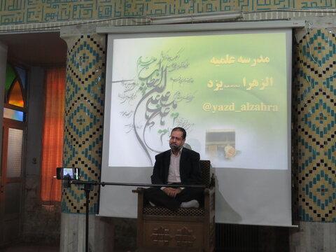 احمد آبایی