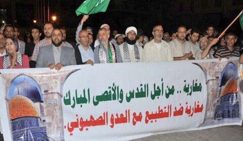 جبهة مغربية لنصرة فلسطين