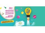 دومین رویداد ایده پردازی «کاریزمن» برگزار می شود