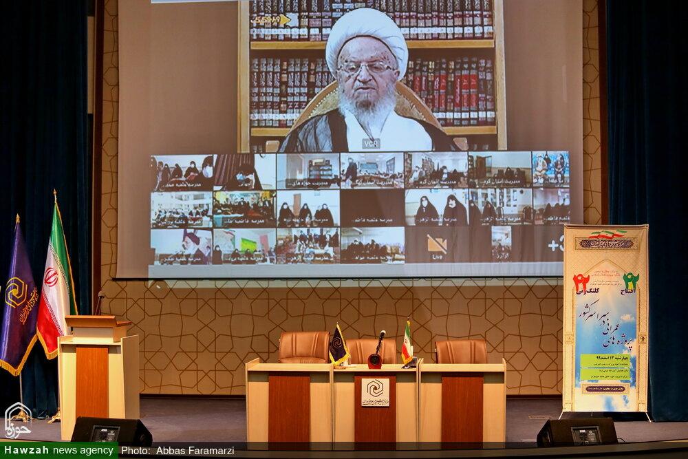 فیلم | گزارشی از افتتاح پروژه های عمرانی حوزههای علمیه خواهران