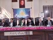 قانون کے نصاب میں مولا علی (ع) کی قضاوت کے اصول پڑھائے جائیں، حجت الاسلام سید احمد اقبال رضوی