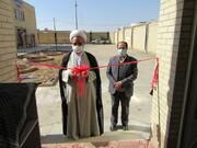 بالصور/ افتتاح مشروعين للحوزة النسوية في محافظة يزد