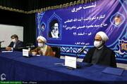 بالصور/ مؤتمر صحفي لمؤتمر الاحتفاء بمقام آية الله العظمى السيد محمود الحسيني الشاهرودي (ره) بقم المقدسة