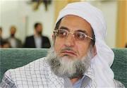 दुश्मन ईरान को दूसरा सीरिया या इराक बना देने का इच्छुक है, मौलाना मुस्तफा शेरजादी