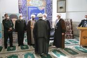 تصاویر/ آئین معارفه دبیر ستاد امر به معروف و نهی از منکر خراسان شمالی