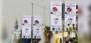پیام پاپ به ملت عراق قبل از سفر به این کشور
