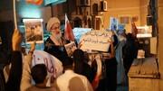 انتقام جویی آل خلیفه از خانواده شهدای بحرین و خشم مردم