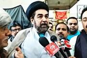 مولانا کلب جواد نقوی کا شیعہ وقف بورڈ کا الیکشن کرانے کا مطالبہ/ جو جس مذہب کا ہے ان کے مدارس میں وہی تعلیم دی جائے
