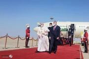 پاپ وارد فرودگاه بغداد شد + تصاویر