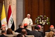 پاپ در عراق: نباید از نام خدا برای توجیه کشتار و خشونت استفاده شود