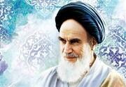 امام خمینی(ع) خط بطلانی بر تئوری جدایی دین از سیاست کشید