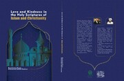 """""""Love and Kindness in the Holy Scriptures of Islam and Christianity"""" by writers from Qom, Rome published"""