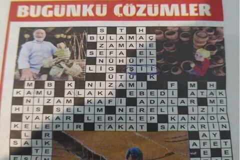 اهانت روزنامه ترکیه به شیعه