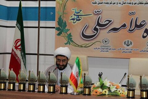مدیر حوزه علمیه فارس