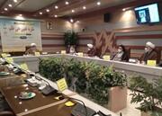 پیش اجلاسیه دوم کرسی تخصصی «نظریه فقهی نفی ظلم» برگزار شد