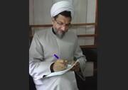 یادداشت رسیده | هفت پیام سفر پاپ به عراق